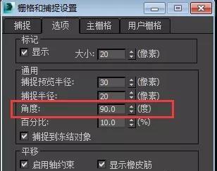 3DMAX快速制作一个简单的吊椅模型(9)
