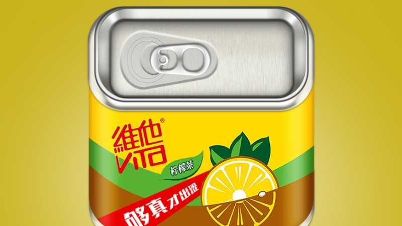 PS绘制有质感的维他柠檬茶拟物图标