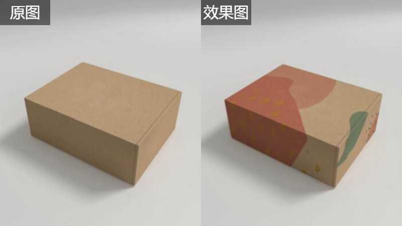 怎么用ps做包装盒图案