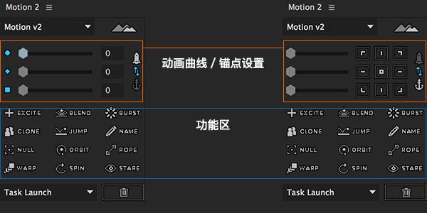 ae Motion2使用教程(6)