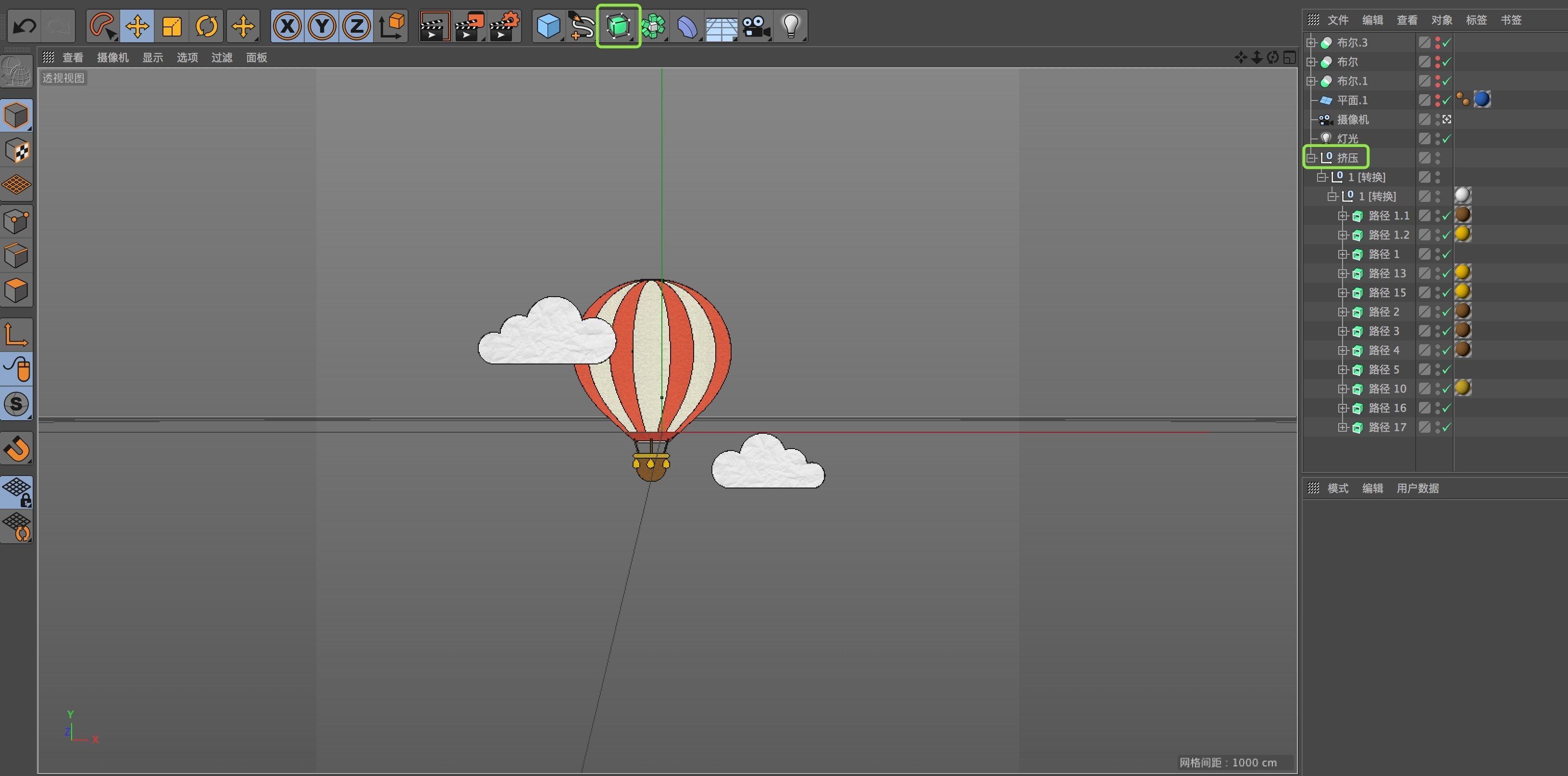 待改-C4D简单制作剪纸效果小插画(2)