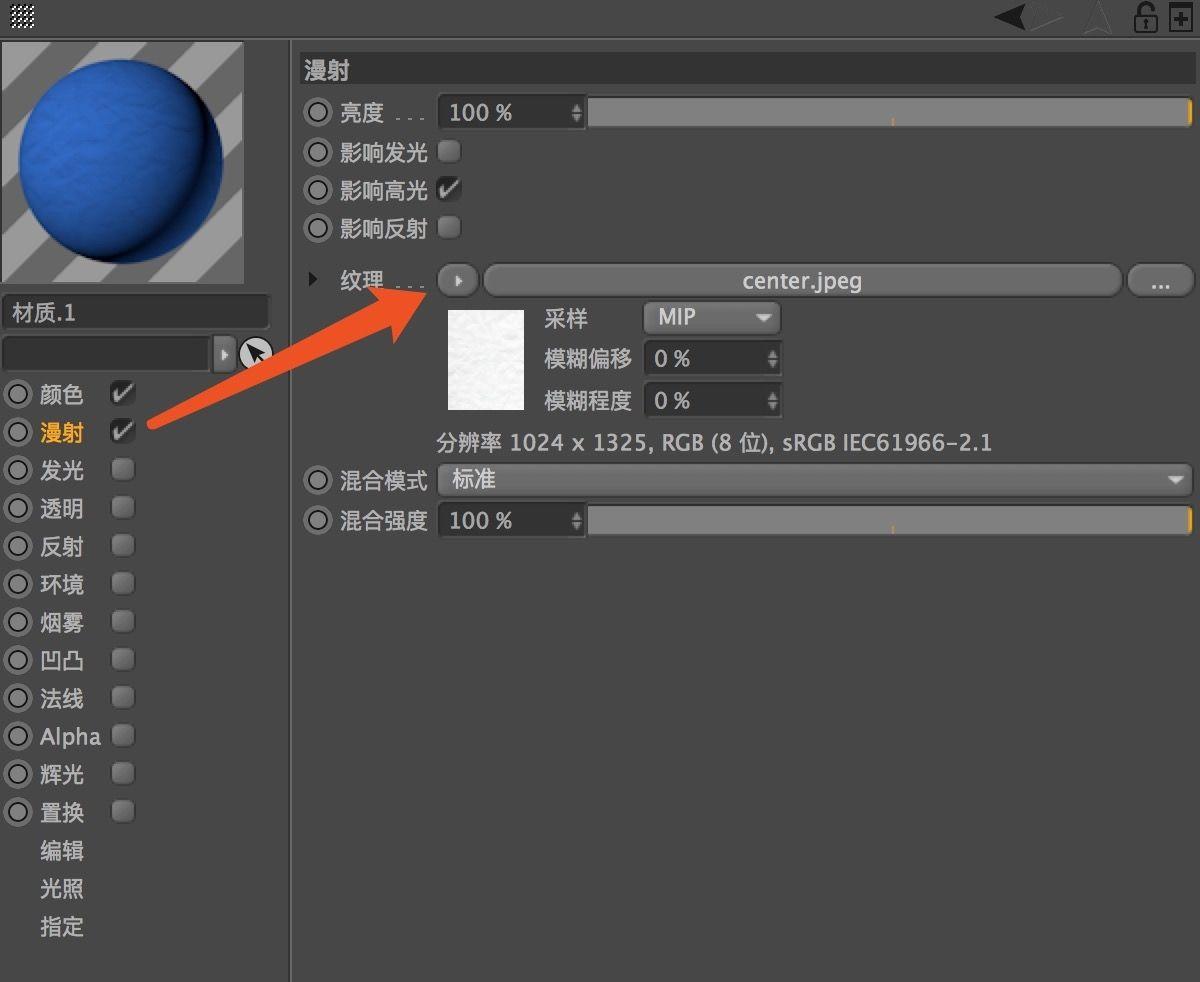 待改-C4D简单制作剪纸效果小插画(7)
