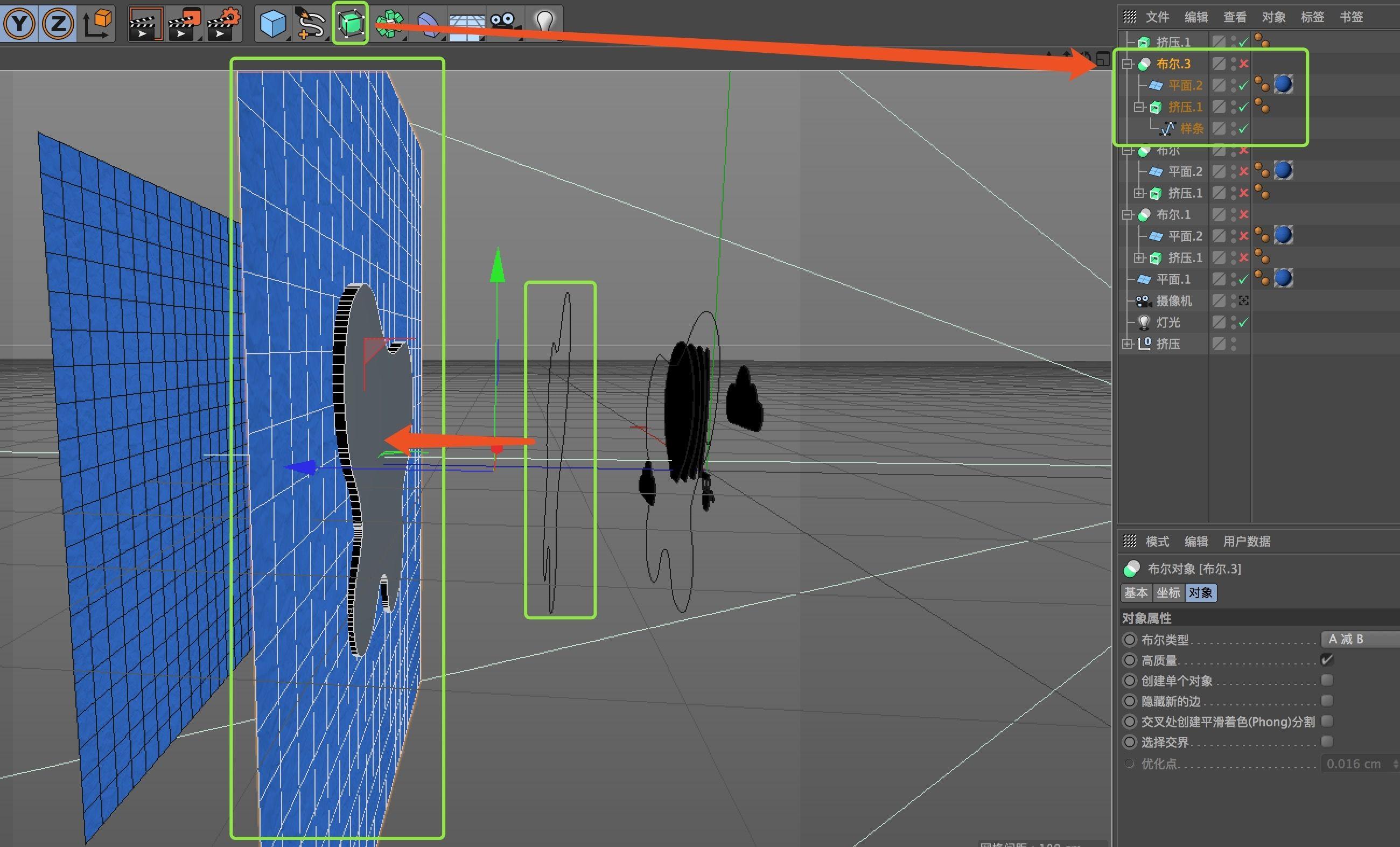 待改-C4D简单制作剪纸效果小插画(4)