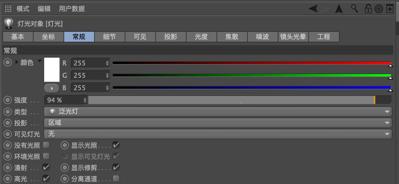 待改-C4D简单制作剪纸效果小插画(8)