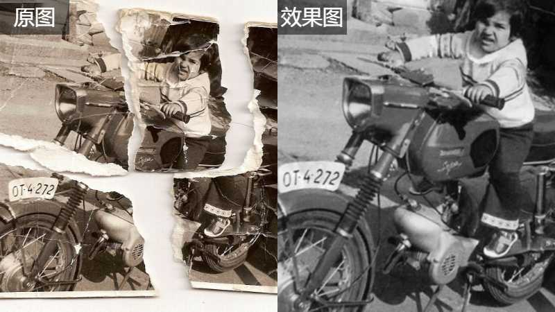 ps修复严重损毁的旧照片教程