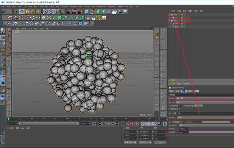 C4D制作漂浮小球效果(5)