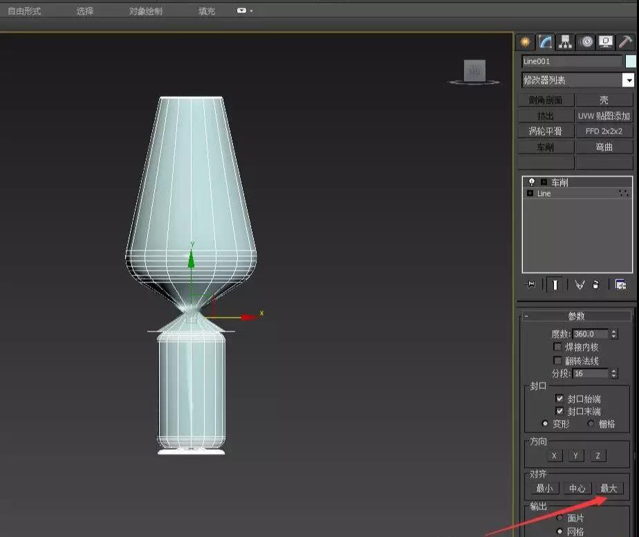 3Dmax制作简单的高脚杯建模(5)