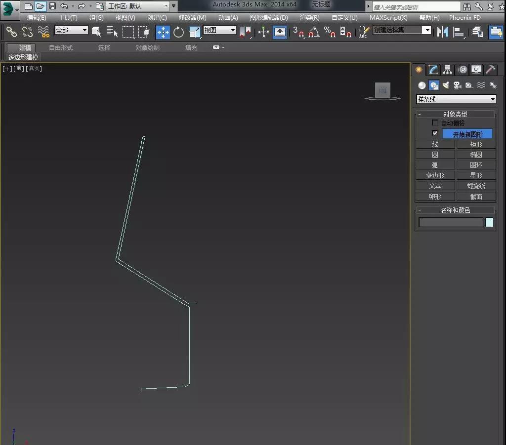 3Dmax制作简单的高脚杯建模(1)