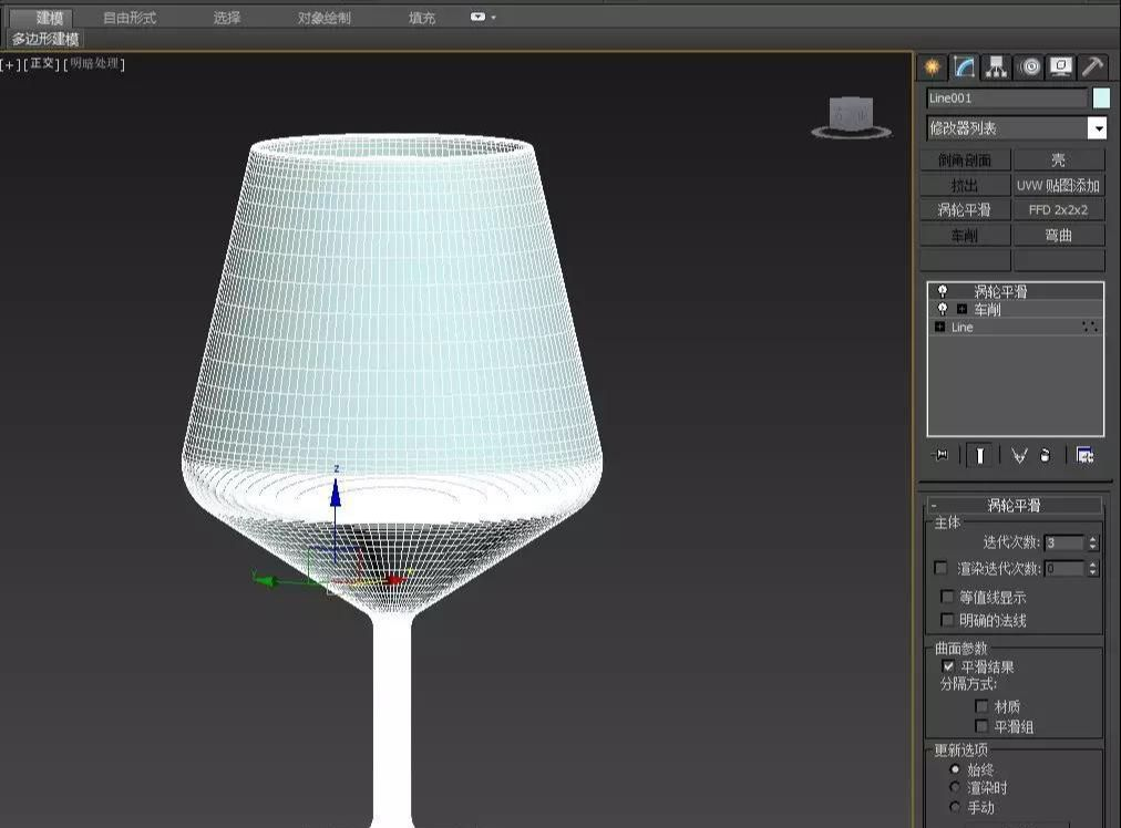3Dmax制作简单的高脚杯建模(7)