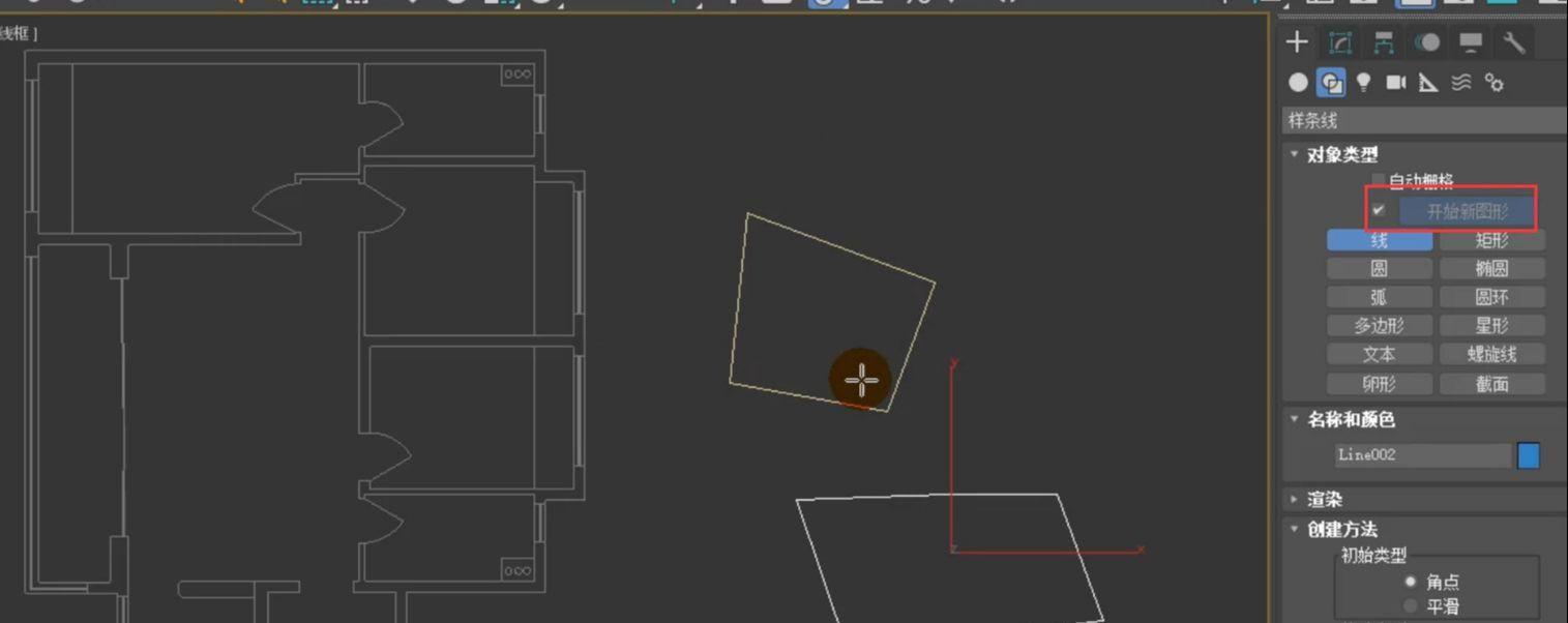 如何用3dmax根据CAD图纸制作户型图(6)