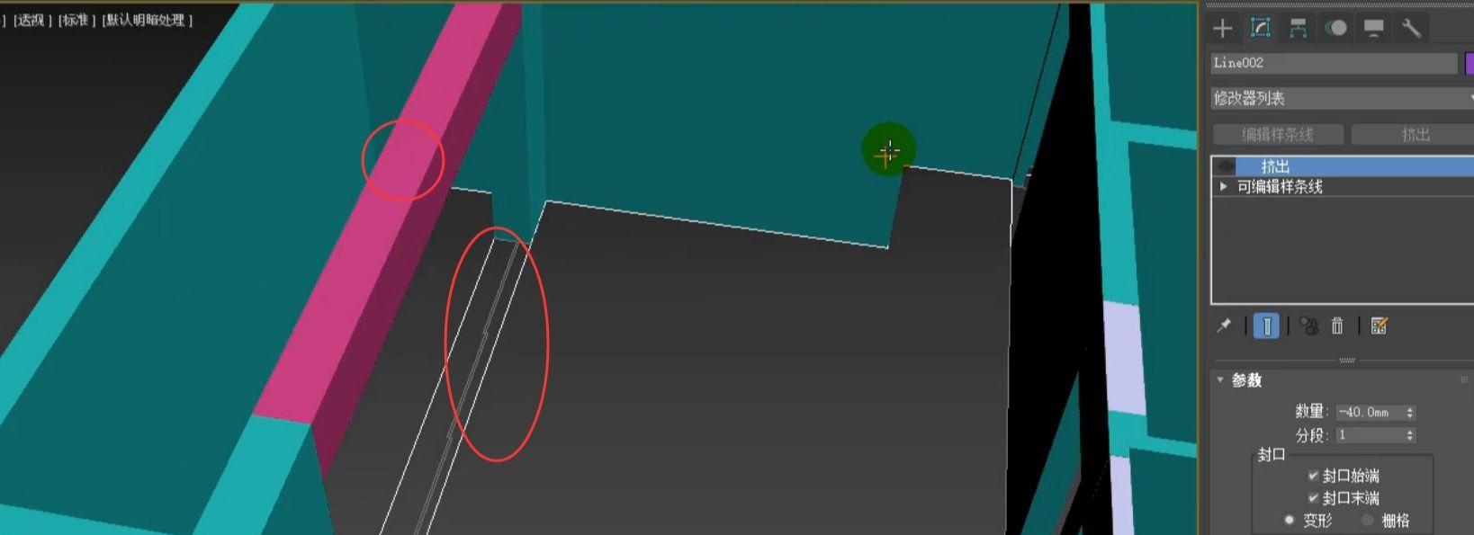 如何用3dmax根据CAD图纸制作户型图(19)