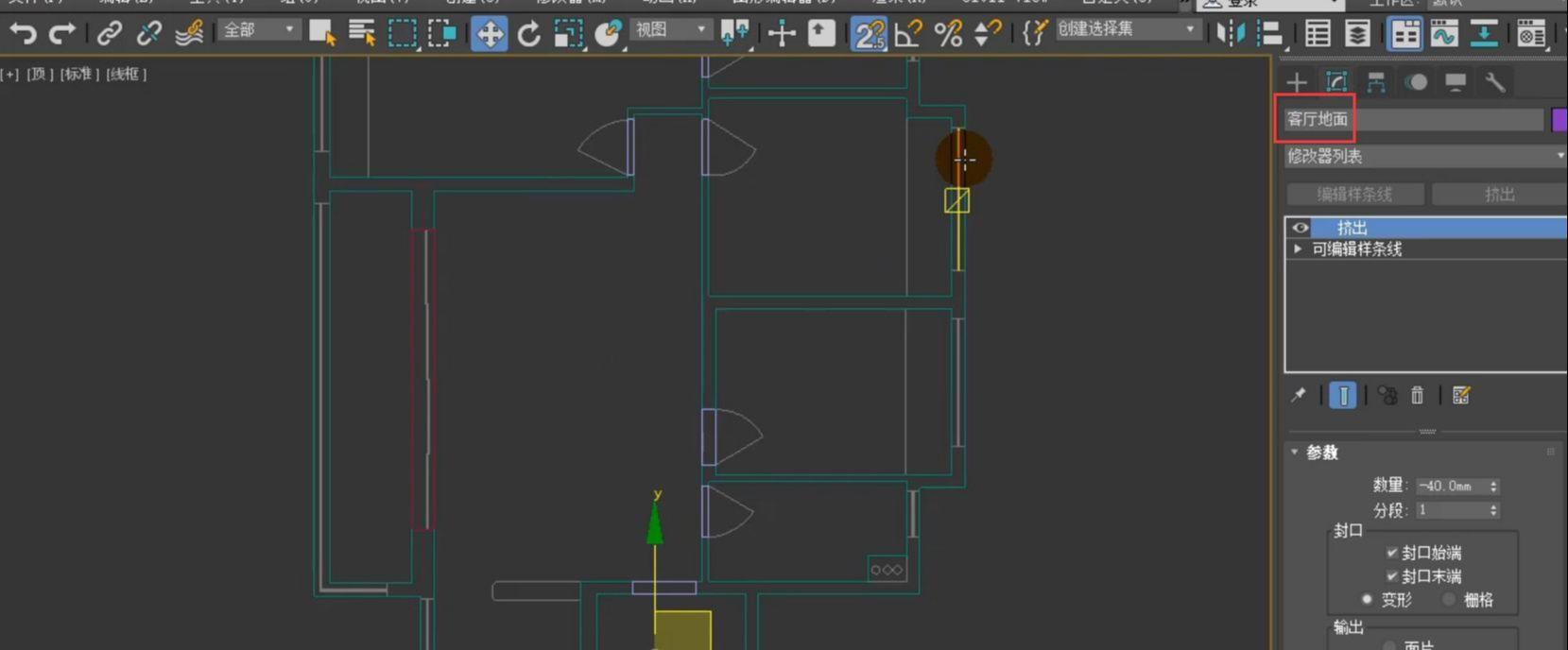 如何用3dmax根据CAD图纸制作户型图(20)