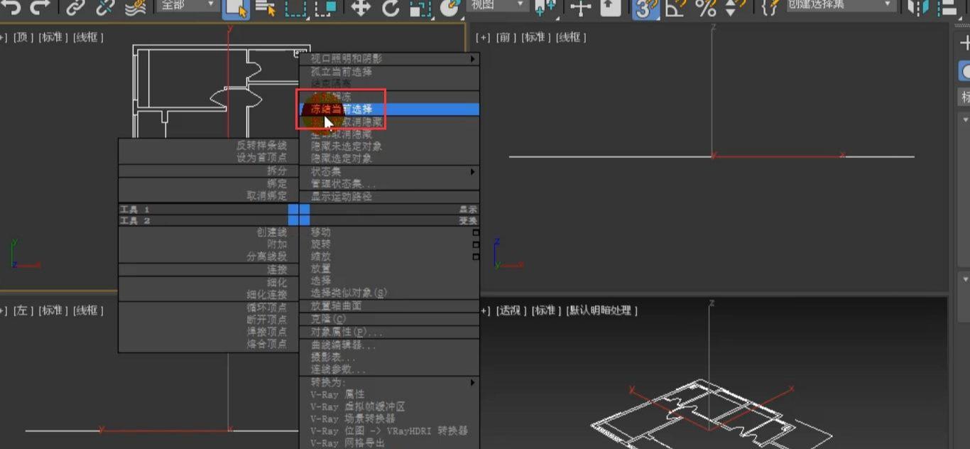 如何用3dmax根据CAD图纸制作户型图(3)
