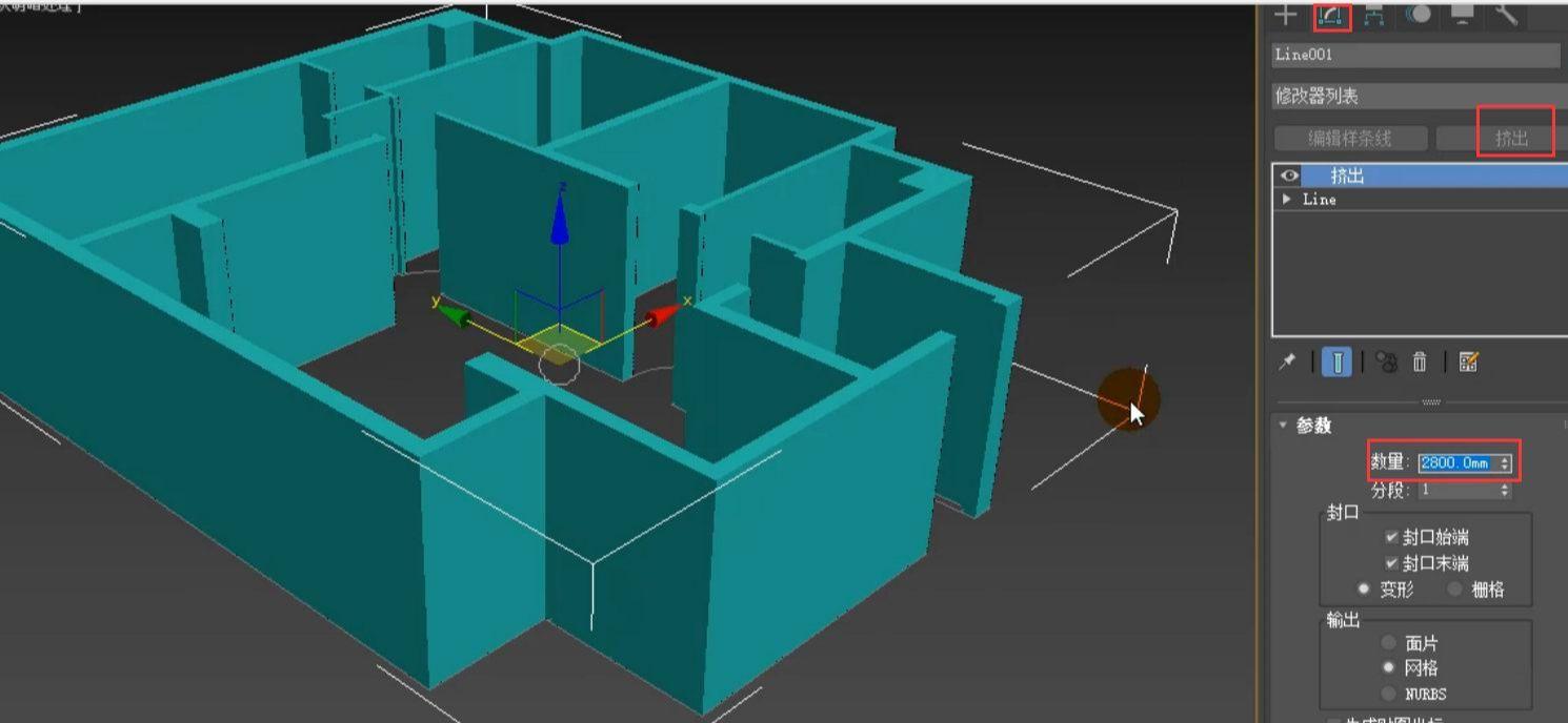 如何用3dmax根据CAD图纸制作户型图(11)