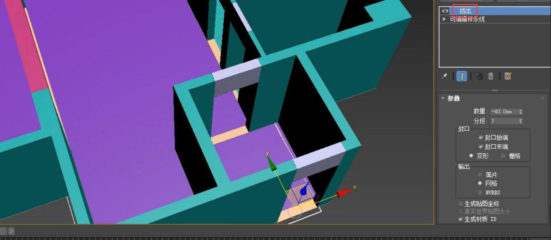 如何用3dmax根据CAD图纸制作户型图(23)
