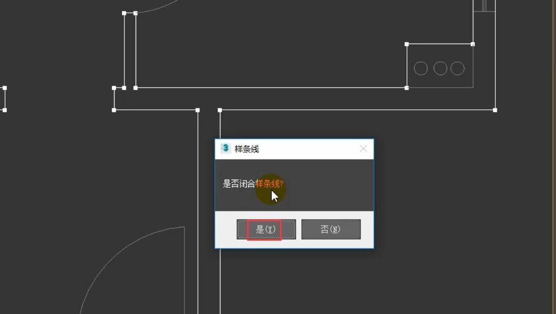 如何用3dmax根据CAD图纸制作户型图(10)