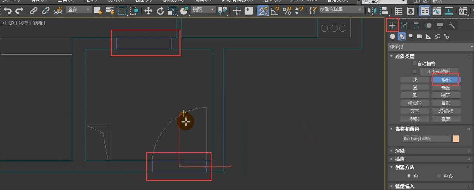 如何用3dmax根据CAD图纸制作户型图(22)