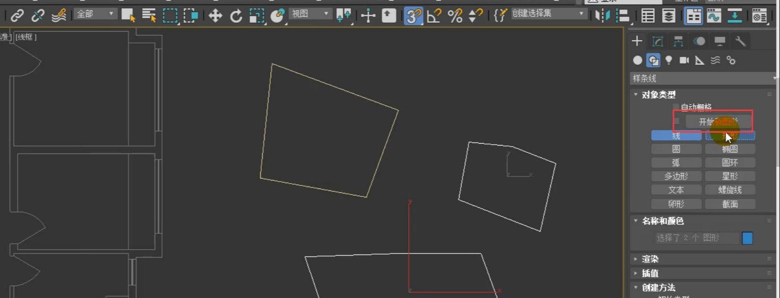 如何用3dmax根据CAD图纸制作户型图(7)