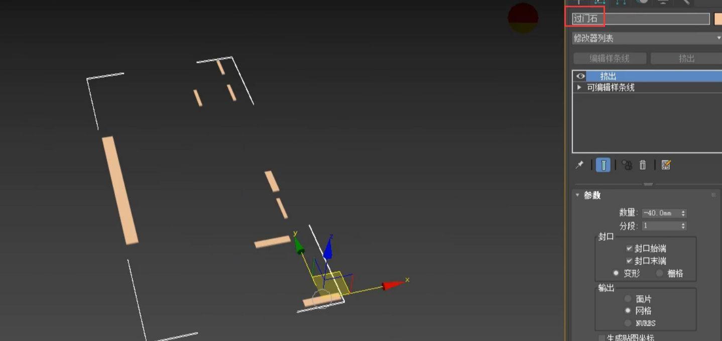 如何用3dmax根据CAD图纸制作户型图(24)