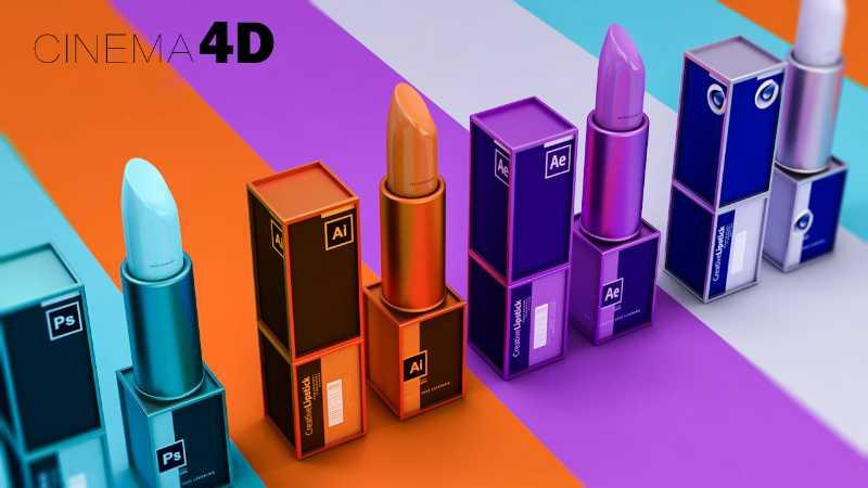 C4D如何自制一套Adobe口红