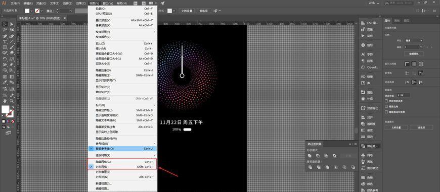 AE+AI制作小米息屏动画(20)