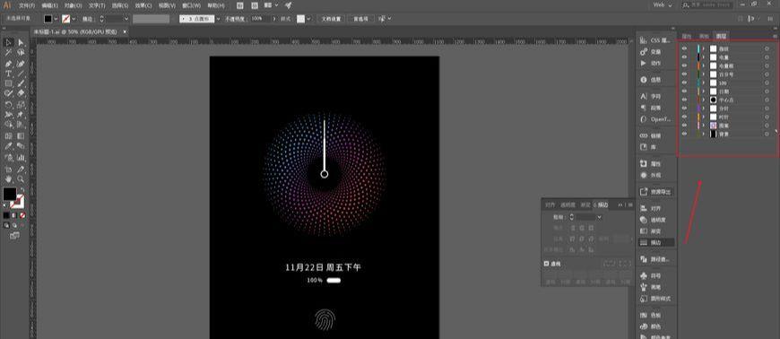 AE+AI制作小米息屏动画(30)