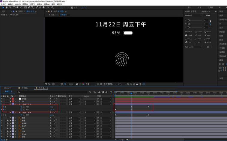 AE+AI制作小米息屏动画(54)