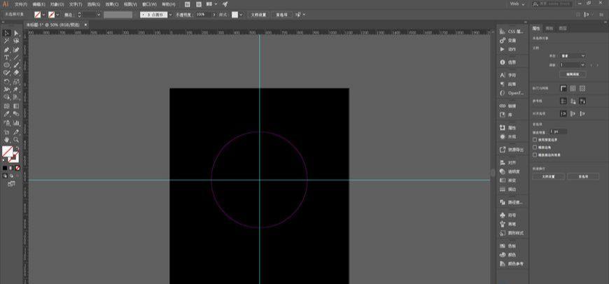 AE+AI制作小米息屏动画(2)