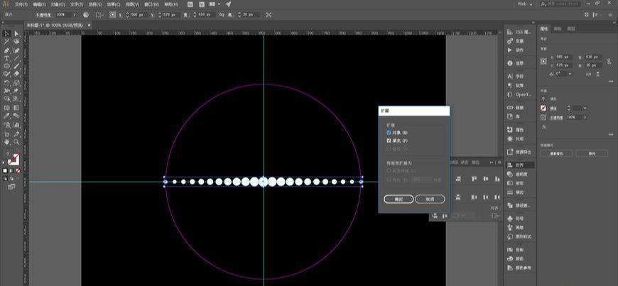 AE+AI制作小米息屏动画(5)