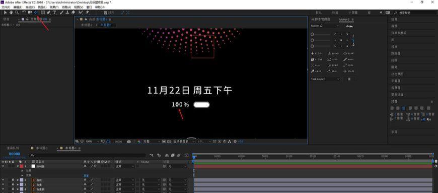 AE+AI制作小米息屏动画(38)