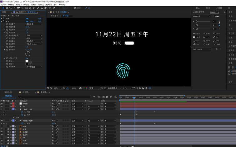 AE+AI制作小米息屏动画(58)