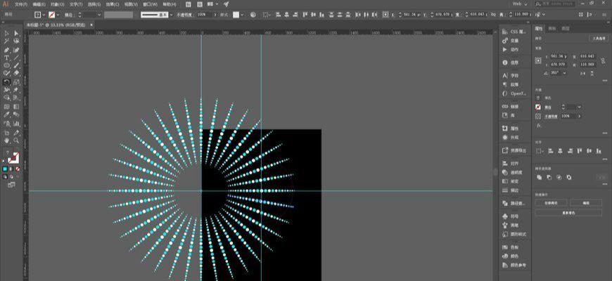 AE+AI制作小米息屏动画(9)