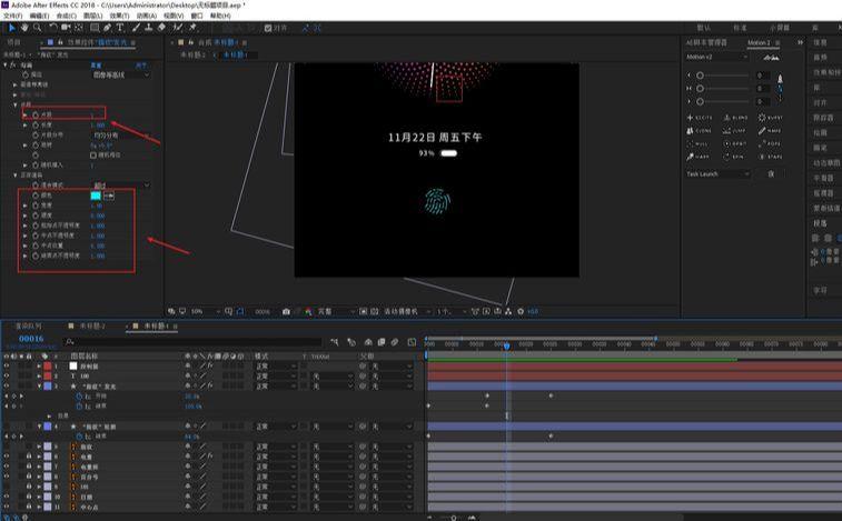AE+AI制作小米息屏动画(56)