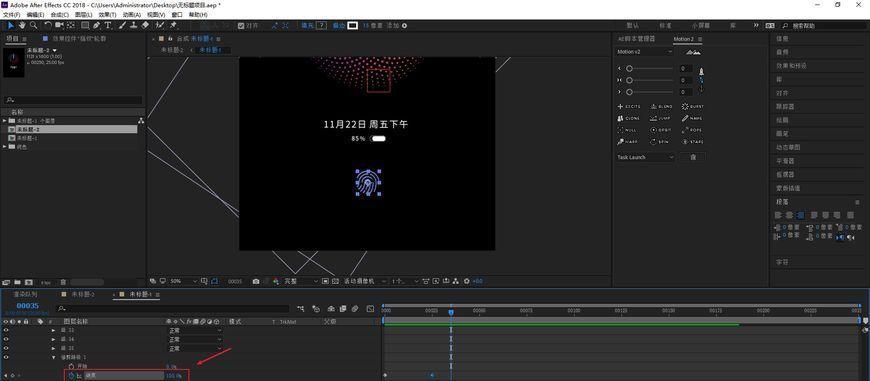 AE+AI制作小米息屏动画(53)
