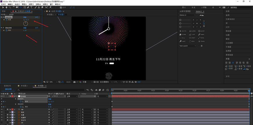 AE+AI制作小米息屏动画(43)