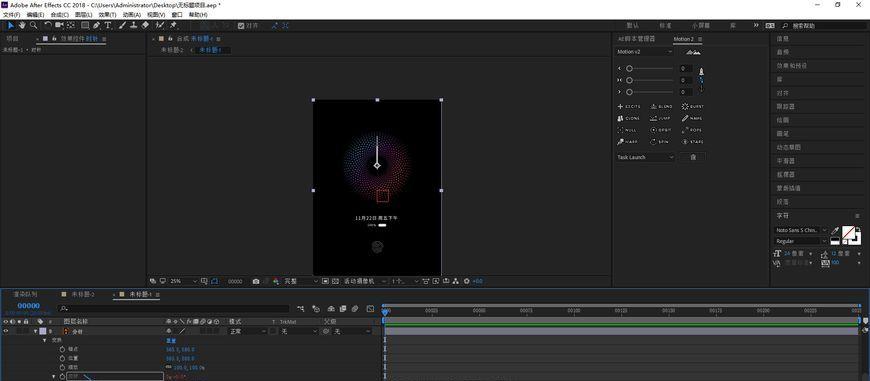AE+AI制作小米息屏动画(36)