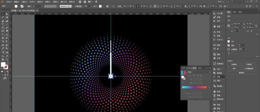 AE+AI制作小米息屏动画(15)