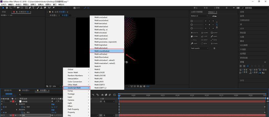AE+AI制作小米息屏动画(45)