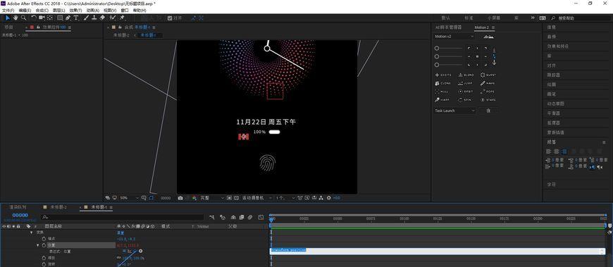AE+AI制作小米息屏动画(40)