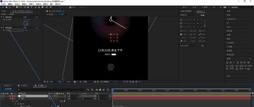 AE+AI制作小米息屏动画(42)