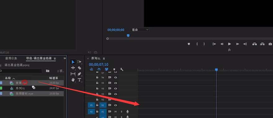 pr两个视频怎么做交叉溶解