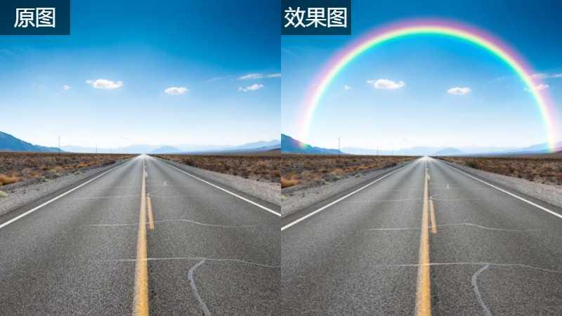 如何在ps上给图片加彩虹