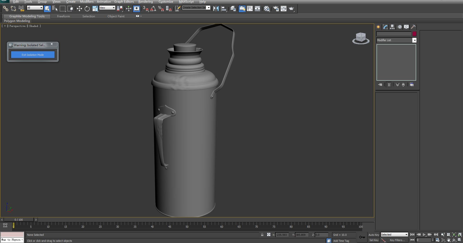 3DMAX打造静帧时光效果(1)