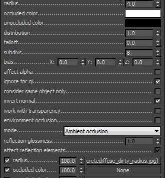 3DMAX打造静帧时光效果(19)