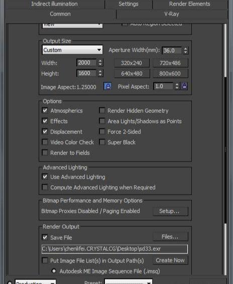 3DMAX打造静帧时光效果(27)