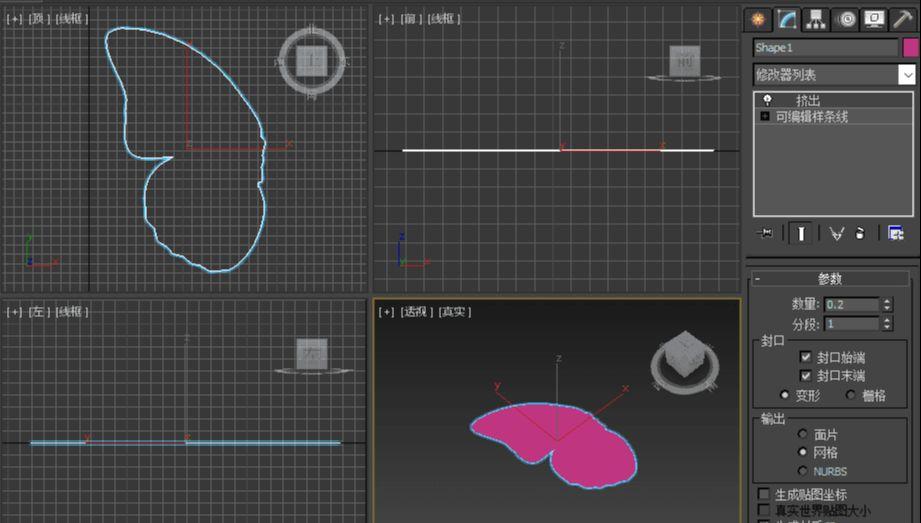 3dmax用PS导出路径快速蝴蝶建模教程(4)