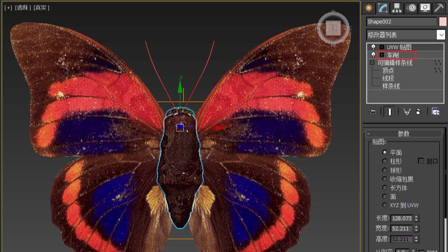 3dmax用PS导出路径快速蝴蝶建模教程(10)