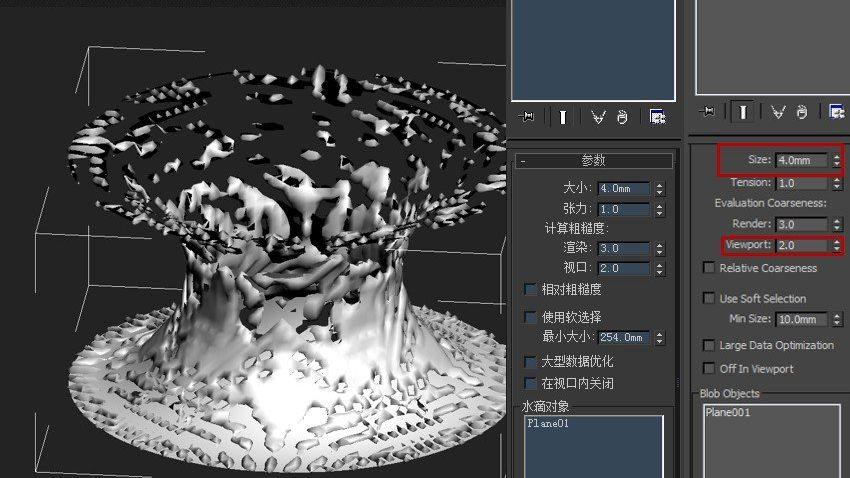3dsmax Xnormal烘焙软件使用详细教程(12)