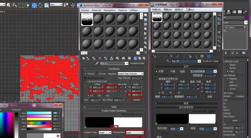 3dsmax Xnormal烘焙软件使用详细教程(4)