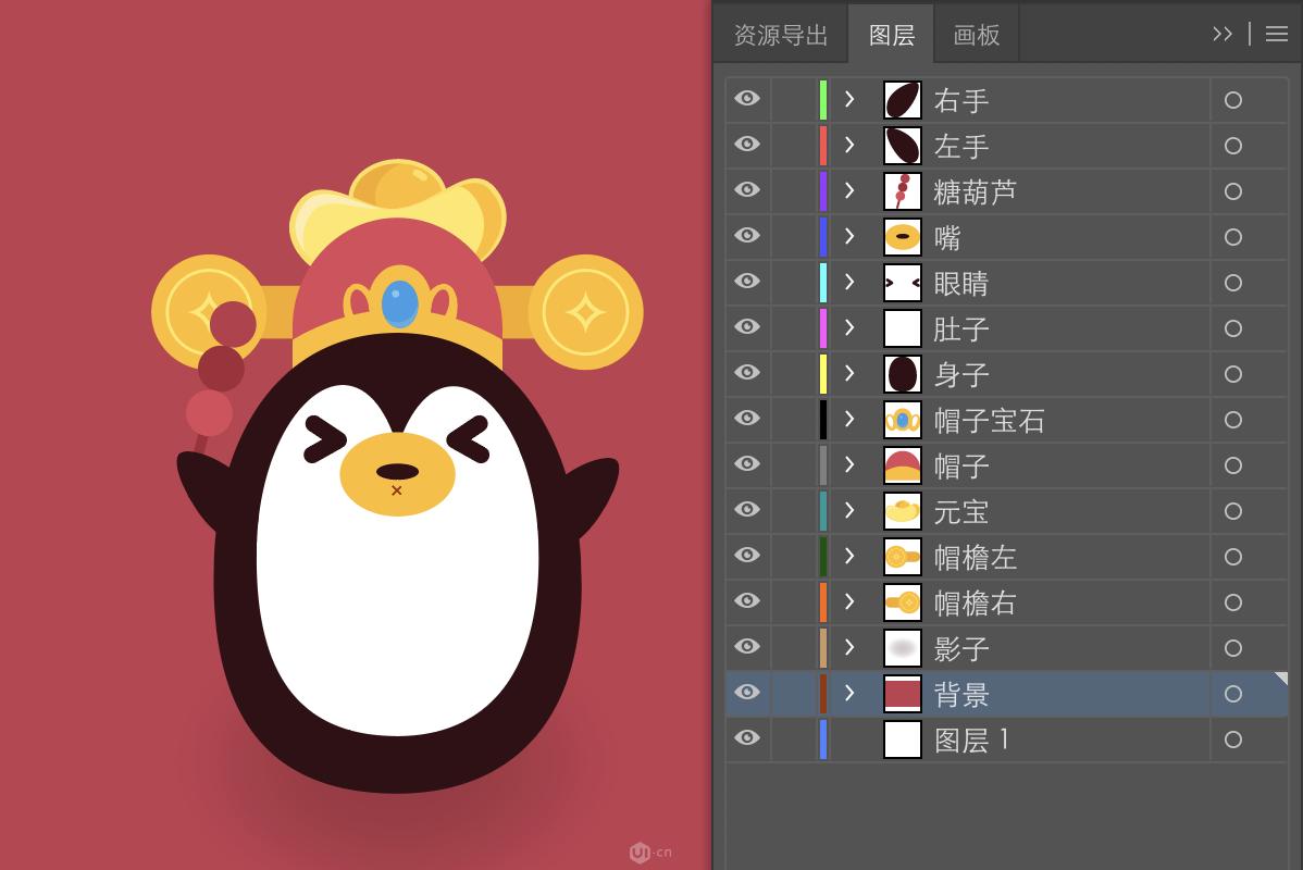 AE制作QQ小企鹅动效教程(2)